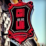 Chi Lin Brings Authentic Chinese to WeHo